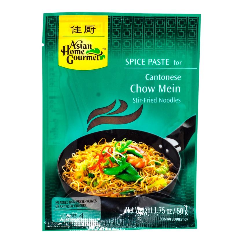 AHG Gewürzpaste für kantonesisches Chow Mein 50 g