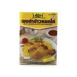 Lobo Spicy Chicken in Reis Pikante Huhn in Reis Mischung 50 g
