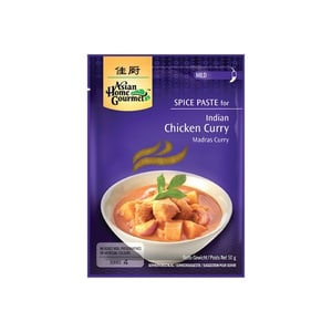 AHG Indisches Chicken Curry Gewürz Paste 50g