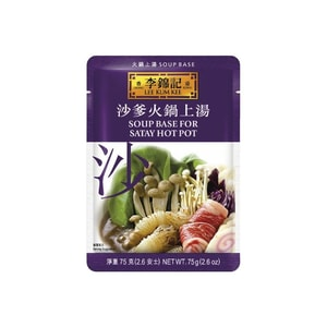 Lee Kum kee Suppengewürz für Hot Pot 75 g