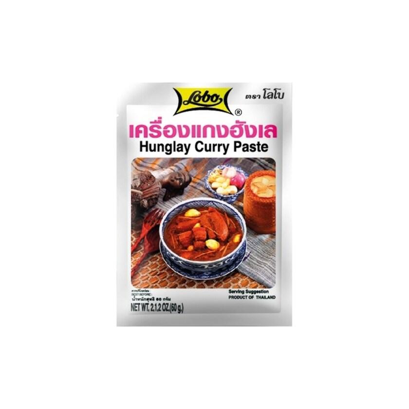 Lobo Hunglay Currypaste 60 g