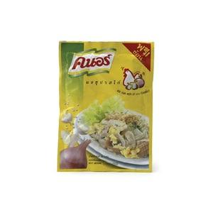 Knorr Gewürzpulver für Huhn 68g