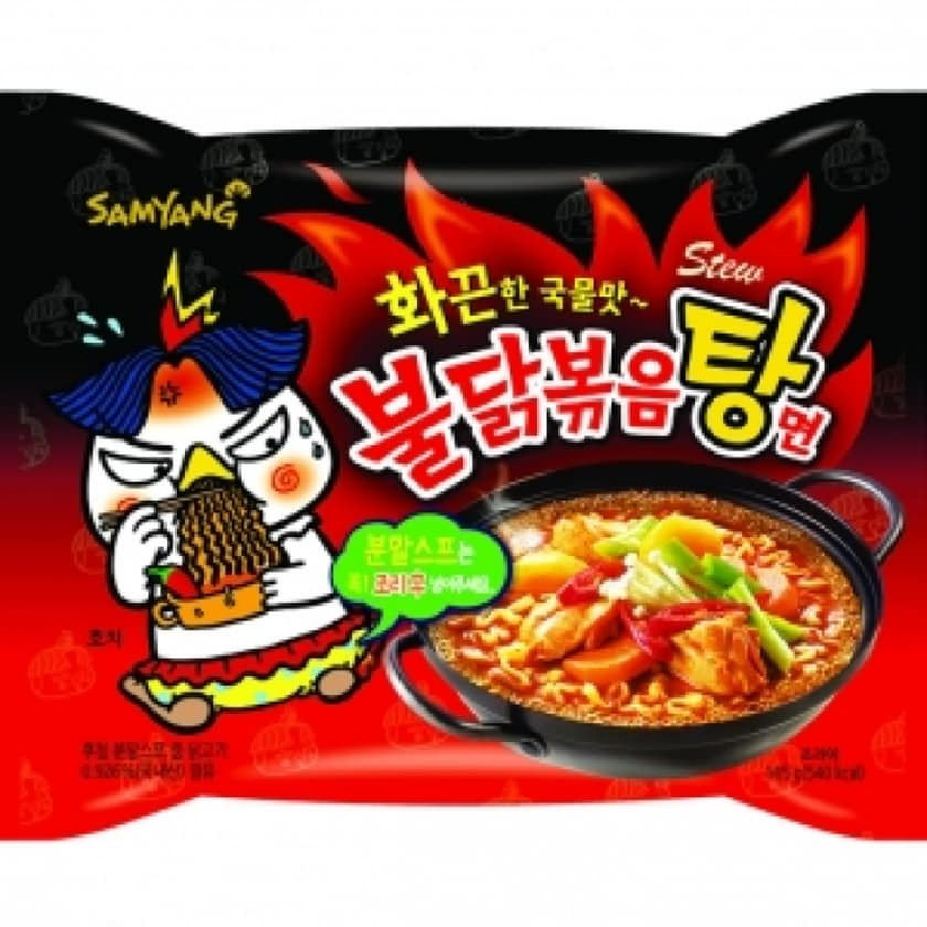 Samyang Instant Nudelsuppe Hot Chicken Flavour Ramen 140g