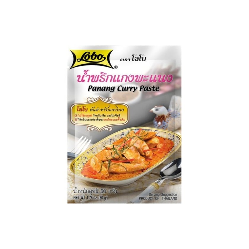 Lobo Panang Currypaste 50g
