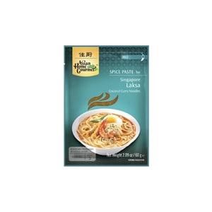 AHG Würzpaste für Singapur Laksa Curry GLUTEN FREI, ohne Zusätze! mild 60 g