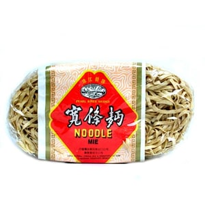 Swallow Sailing Chinesische MIE Nudeln Bandnudeln AAA 454g