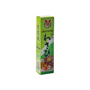 JHFoods Wasabi Paste 43g