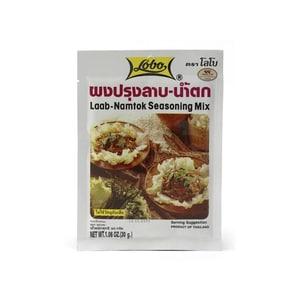 Lobo Laab Namtok thailändische Gewürzmischung 30 g