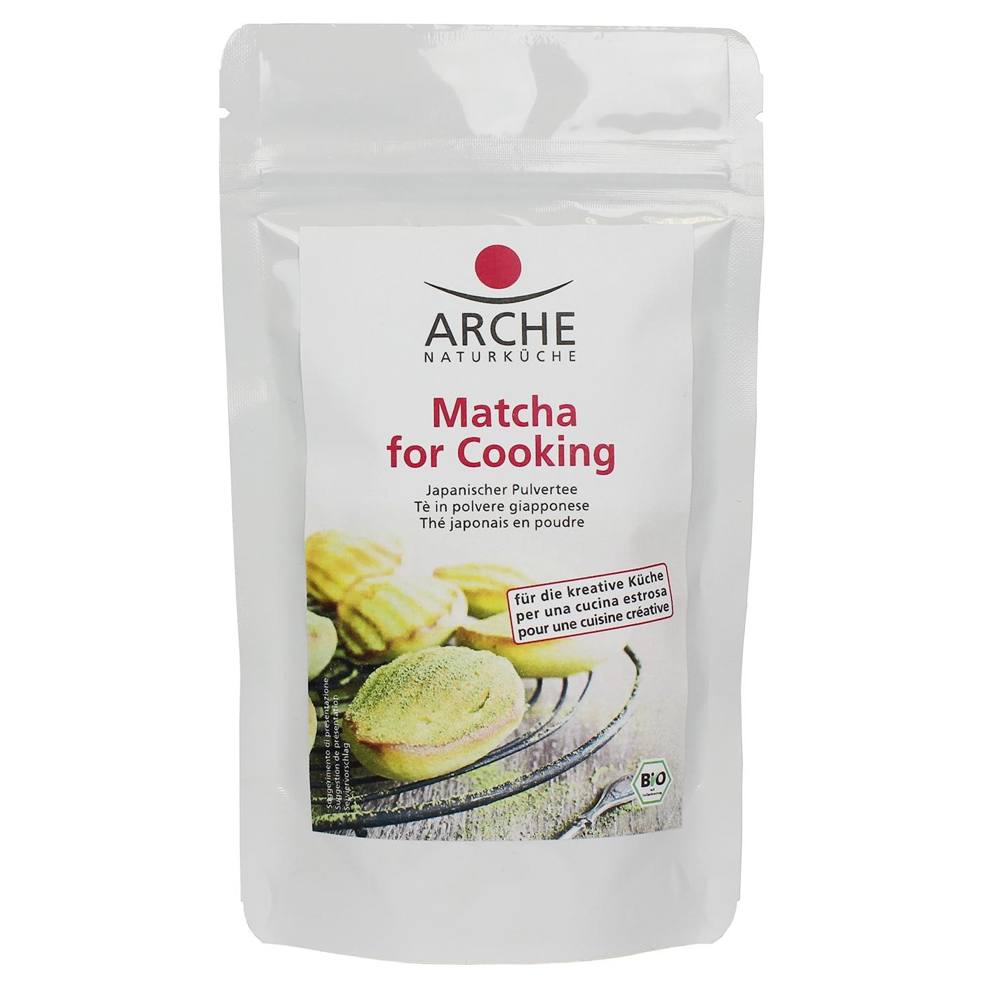 Arche Bio Matcha for Cooking 75g