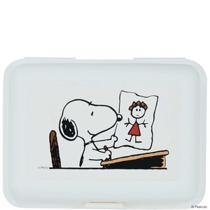 Butlers Peanuts Brotdose Snoopy Schule weiss