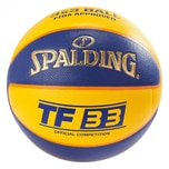 Spalding Basketball TF33 Official Game Ball