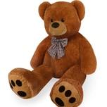 Deuba Riesen Teddybär XXL in braun