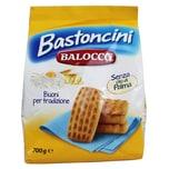 Balocco Bastoncini Kekse 700g