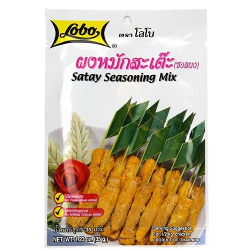 Lobo Satay Seasoning Mix Würzmischung 35g