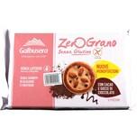 Galbusera Zero Grano Cacao e Cioccolato Senza Glutine Kekse 220g