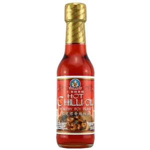 Healthy Boy Hot Chilli Oil 250ml