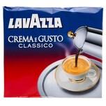 Lavazza Crema e Gusto Classico Kaffee 2x250g, 500g