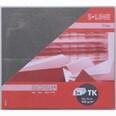 Artoz Tischkarte S-Line 200g/m² 5 Stück graphit