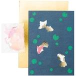 Paper Poetry Grußkartenset Jardin Japonais Kois