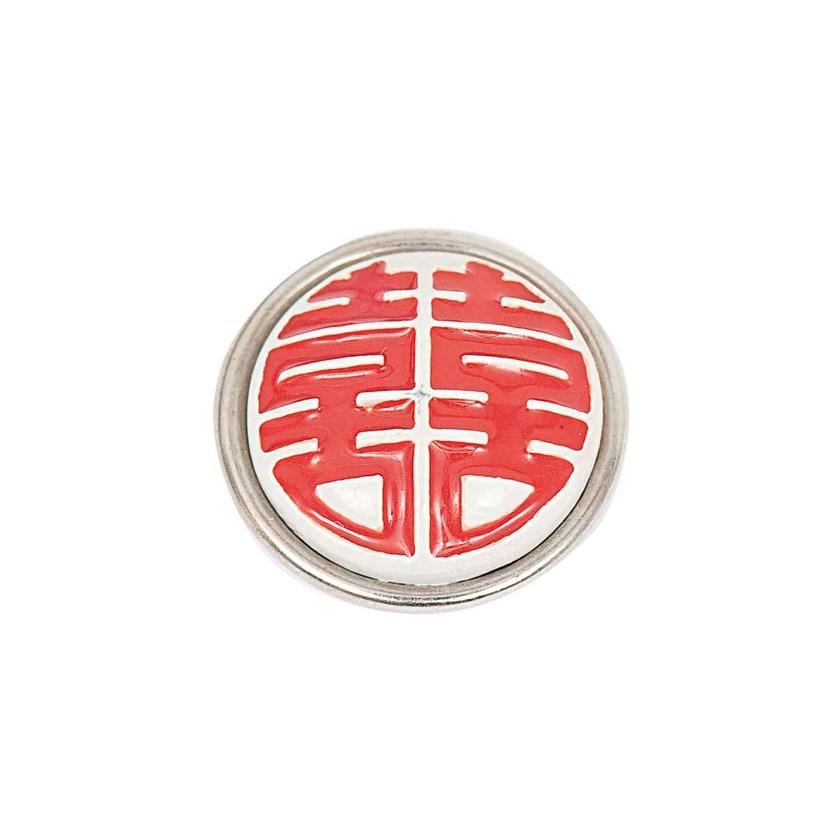 Rico Design Knopf chinesisches Zeichen Glück 14mm