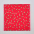 MARPA JANSEN Faltblätter rot-goldene Sterne transparent 15x15cm 32 Stück