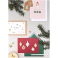 Paper Poetry 3D Sticker Nostalgic Christmas Nikoläuse rot-weiß