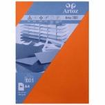 Artoz Bogen Serie 1001 A4 5 Stück orange