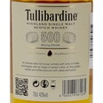 Tullibardine Single Malt Scotch Whisky 500 Sherry Finish 0,7l
