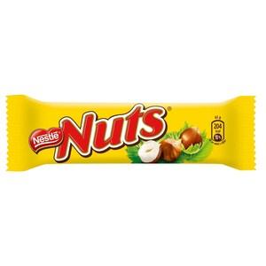 Nestlé Nuts Nussriegel 42g