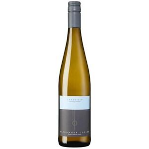 Weingut Gysler Sandstein Riesling trocken 0,75l
