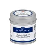 Schuhbecks - Steak- und Grillgewürzzubereitung - 60g