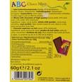 Heidel ABC Schulranzen Schokoladen Minis 20St/60g