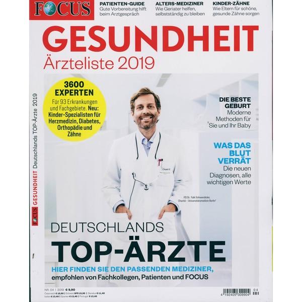 FOCUS Gesundheit 4/2019 Deutschlands Top Ärzte