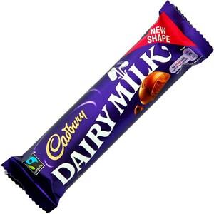 Cadbury Dairy Milk Bar Milchschokolade 45g