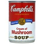 Campbells Cream of Mushroom Condensed Soup gebundene Champignoncremesuppe 350g