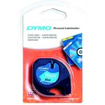 Dymo Etikettenkassetten-System S0721700 12mmx4m blau Plastikband