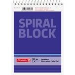 BRUNNEN Notizblock A6 liniert Nr. 1055371. 50 Blatt