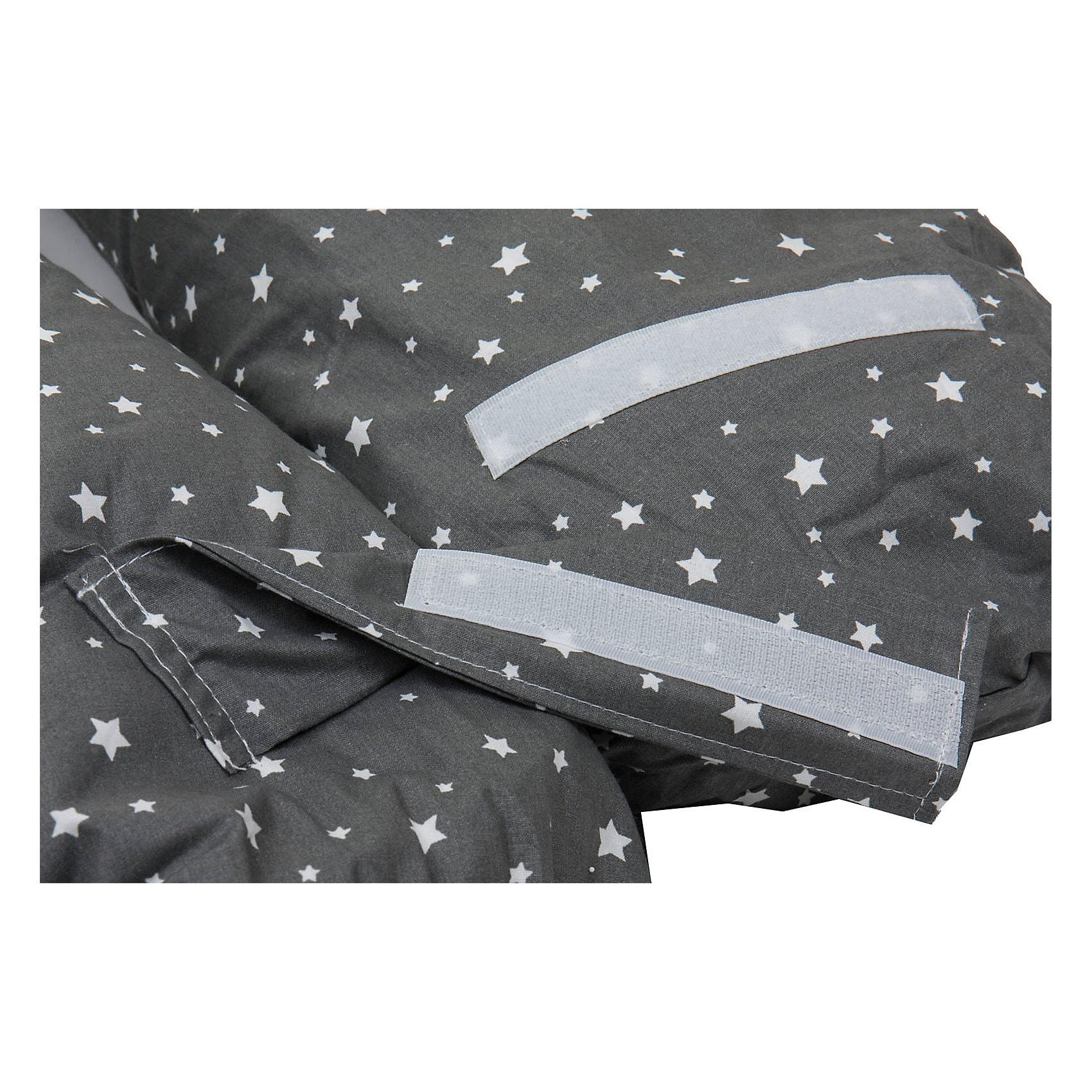 fillikid Stillkissen XL grau-weiß Sterne 190 cm