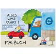 Grätz Verlag Mini-Malbuch Jungen 4 Stück