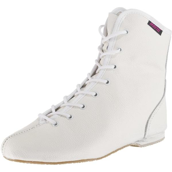 Trostel Tanzschuhe Stiefel N für Mädchen