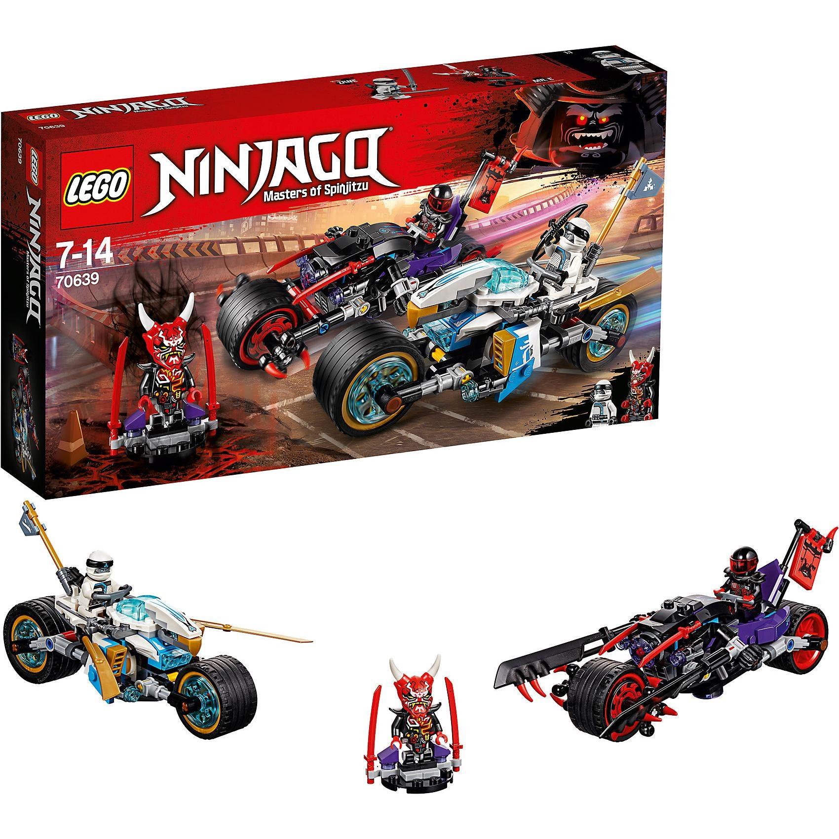 Lego Ninjago 70639 Straßenrennen des Schlangenjaguars