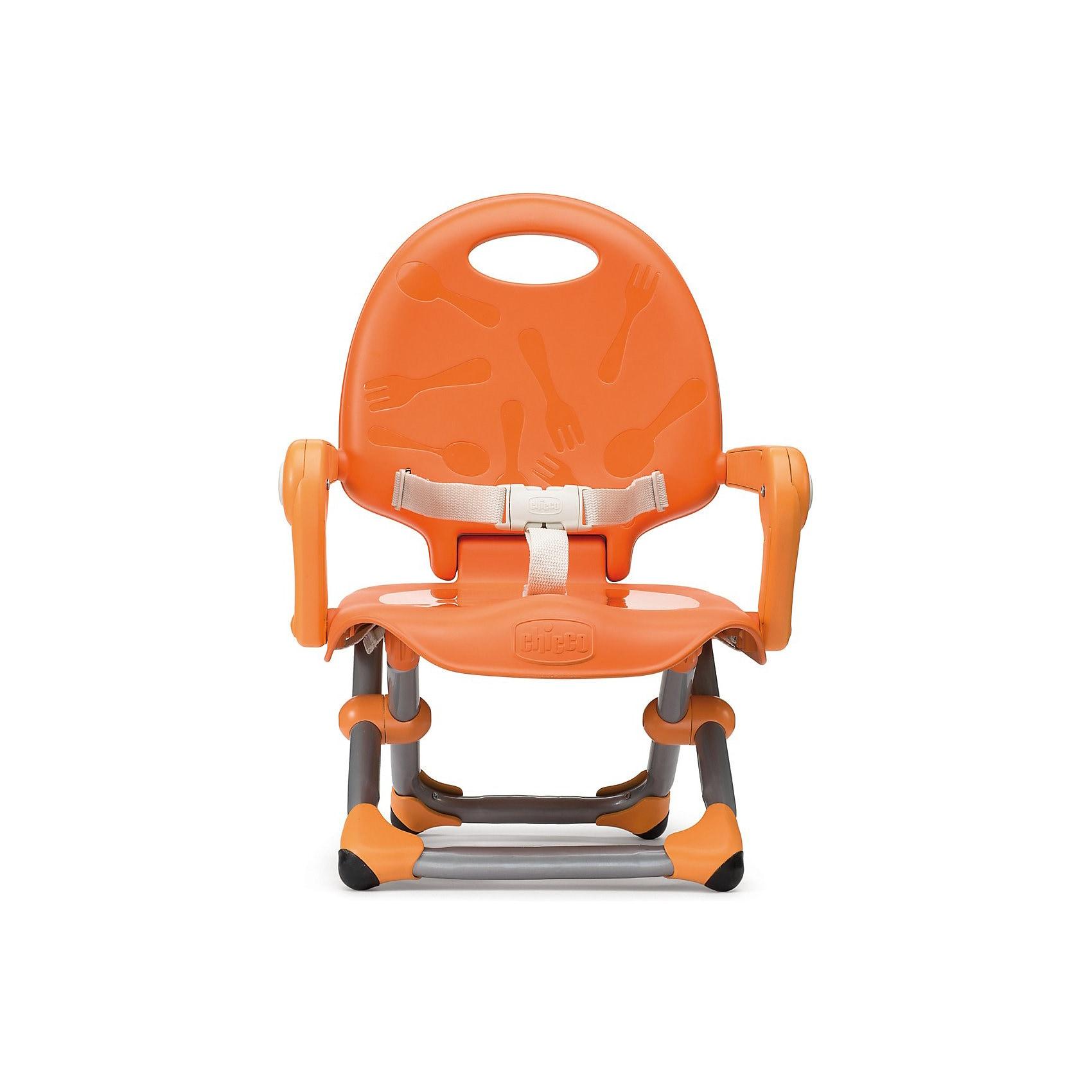 Chicco Babystuhlsitz Pocket Snack mandarino