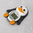 Reer Digitales Badethermometer MyHappyPingu 2in1