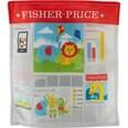 Mattel Fisher-Price Coffee-to-Go Baby Set Baby-Spielzeug Beißring Baby Rassel