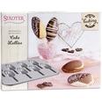 Städter WE-LOVE-BAKING Cake Lollies ca. 35 x 27 cm Silber