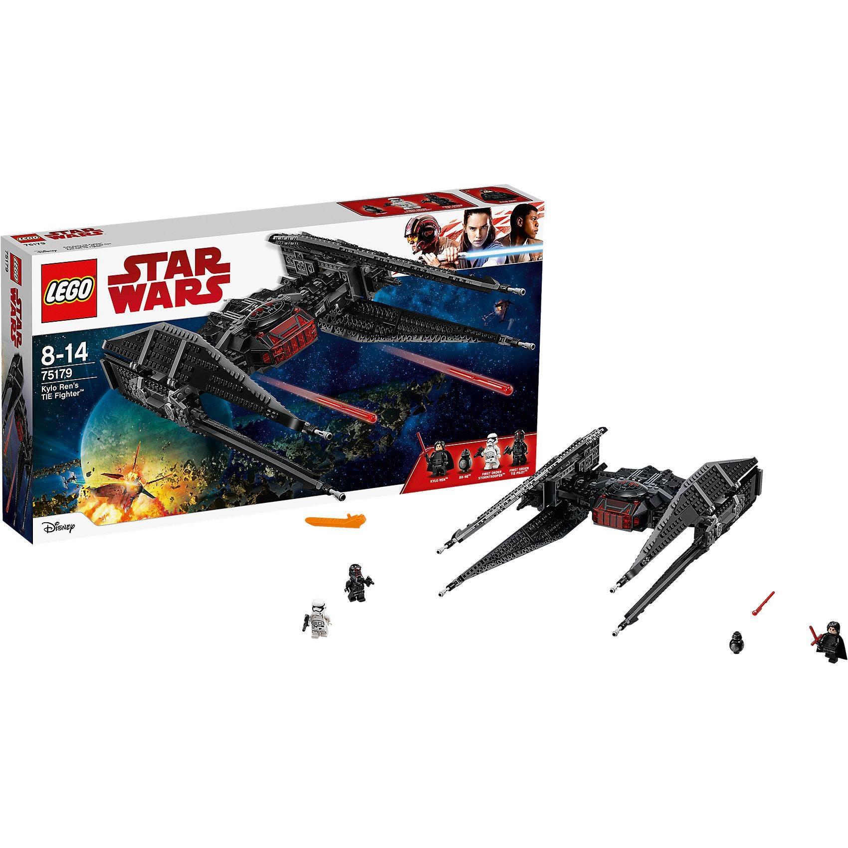 Lego Star Wars 75179 Kylo Ren's Tie Fighter