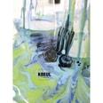 C. Kreul Solo Goya Pouring Fluid 250 ml
