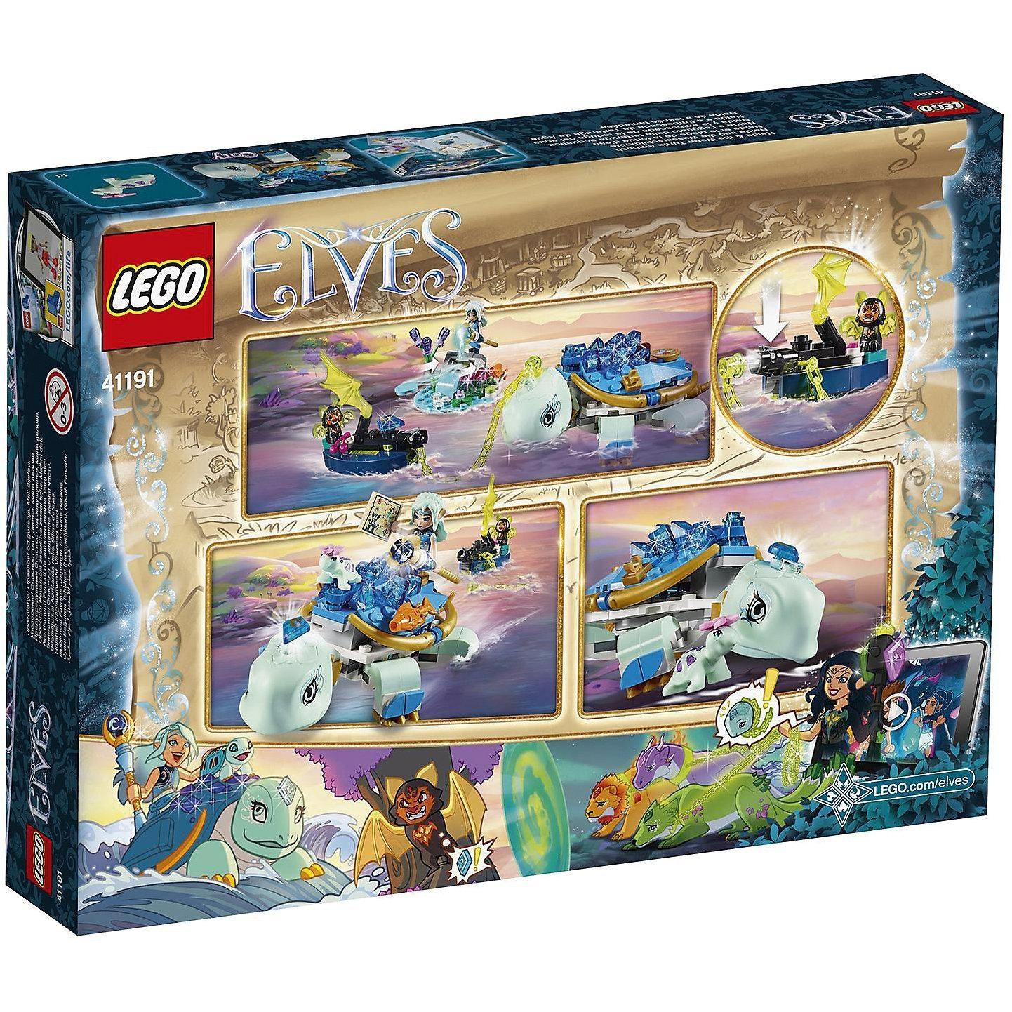 Lego Elves 41191 Naida und die Wasserschildkröte