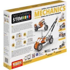 Engino Engino Stem Mechanics Räder und Achsen