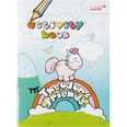 Nici Activity Book Din A4 Theodor Friends